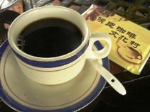 060227coffee