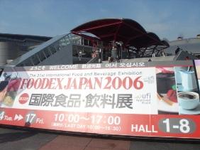 060320FOODEX